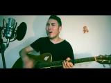 Скриптонит - Это Любовь (кавер cover by Азик)