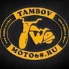 Мотоциклисты Тамбова moto68.ru