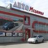 АВТОМЕХАНИКА - сеть фирменных магазинов