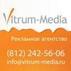 "Рекламное Агентство ""Витрум-Медиа"""