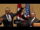 Конфуз Обамы. Рауль Кастро не позволил Бараку Обаме похлопать себя по плечу. Куба. Obama cuba visit