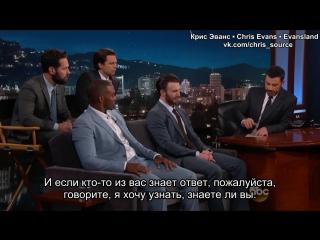 «Jimmy Kimmel Live!» (Rus Sub)