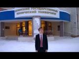 Поздравление от В.В. Путина команда КВН