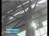 История Архангельского ЦБК конца 50-х годов