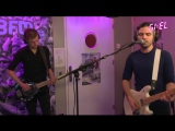 The Boxer Rebellion - Big Ideas (Live at GIEL 3FM)