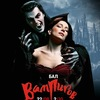 """Мюзикл """"Бал вампиров"""" - официальная группа"""