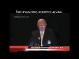 Речь экс-министра о существовании инопланетян