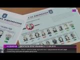 Оприлюднено статистику прогулів житомирських депутатів (ГР