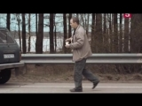 Белая стрела. Возмездие 5 серия / 28.11.2015 / Kino-Home.TV