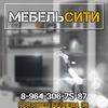 МебельСИТИ Грязовец