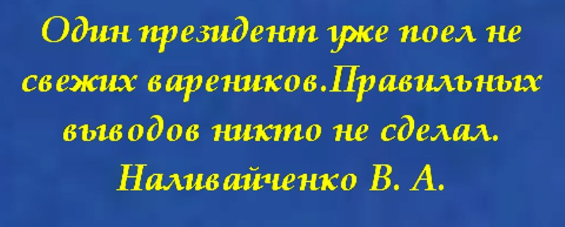 Рада хочет обязать СМИ раскрывать информацию о собственниках - Цензор.НЕТ 1392