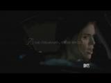 Волчонок (Trailer Fanfic) | War PT II