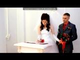 «Наша Свадьба)))» под музыку Песня про САШУ и НАСТЮ - Он и она,вместе раз и навсегда,он и она вдвоем до самого конца,счастливая