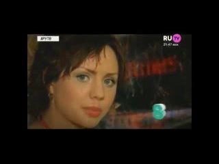 ТОП ЛИСТ на RU.TV