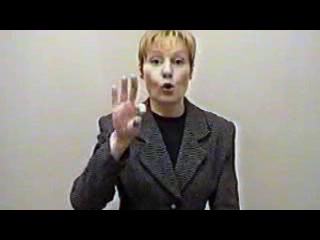уролог ( русский жестовый язык )