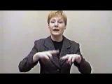 паркет ++++ русский жестовый язык