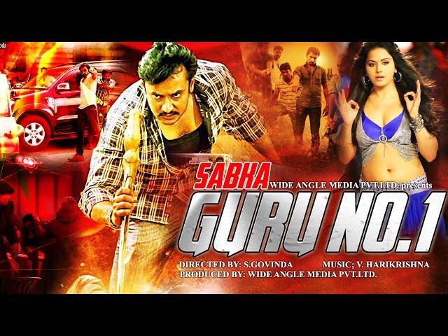 Sabka Guru No.1 - Darshan | Hindi Dubbed Full Movie | Hindi Movies 2015 Full Movie