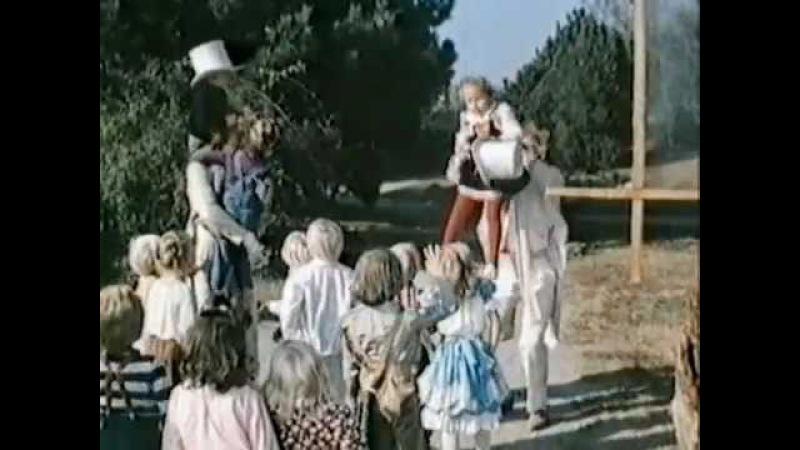 Где водятся волшебники - песня из фильма