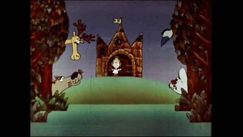 Веселая Карусель выпуск 09 советские мультфильмы