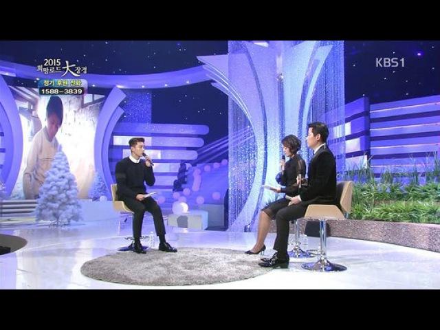 2015 희망로드대장정 택연-2 - Video Dailymotion