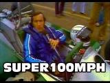 Jackie Stewart Checks Out Alan Jones's 1980 Williams (Super100MPH)