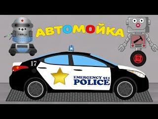 Автомеханик Роби и Робот Тесла  Полицейская машинка  Автомойка  Мультик про машинки  Погоня за пикап