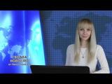 Сводка новостей: Новороссия, Сирия, мир / 16.03.2016 / Roundup News Front ENG SUB