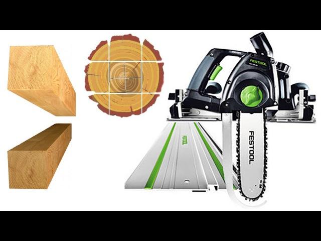 Festool UNIVERS SSU 200 цепная пила (прямой и косой рез бруса) выставка mitex 2013