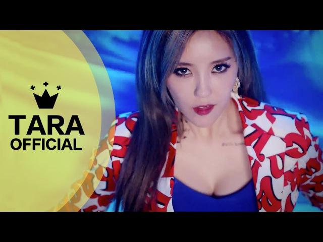 T-ARA (티아라) _SugarFree A 최종 클린 OFFICIAL MV