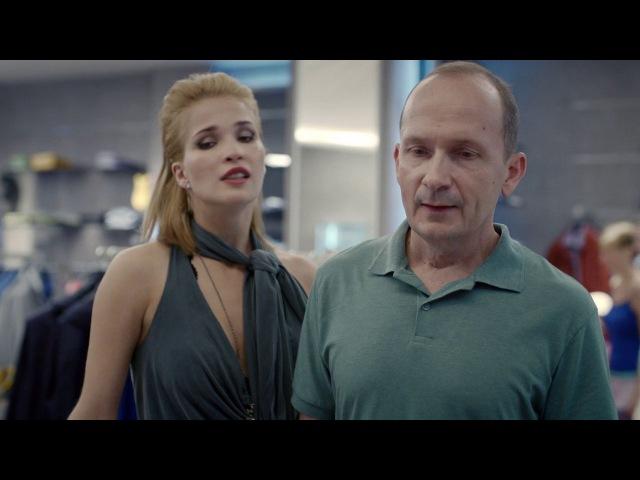 Сладкая жизнь Скидка за сиськи  » онлайн видео ролик на XXL Порно онлайн