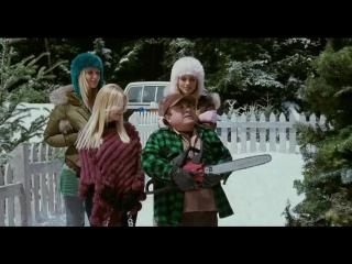 Добро пожаловать, или Соседям вход воспрещен (2006) семейная комедия
