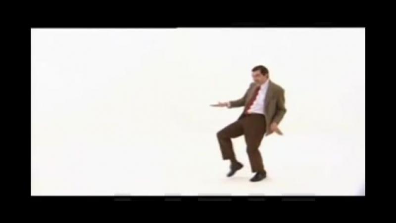 Мистер Бин Mr Bean Танец МИРА Mr Beanbastic Mr Bean Mr Boombastic