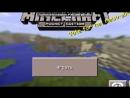 «С моей стены» под музыку Minecraft - Сегодня поиграю я в Майнкрафт..меня от этой песни прет..ахах).