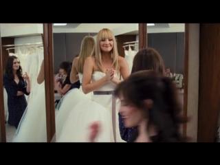 Война невест (2009) Bride Wars
