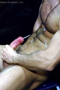 Фото спермы парней 0 фотография