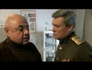 Война против народа - Последний бой майора Пугачева 2005 отрывок / фрагмент / эпизод