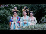 ► Императрица Китая — 57 серия