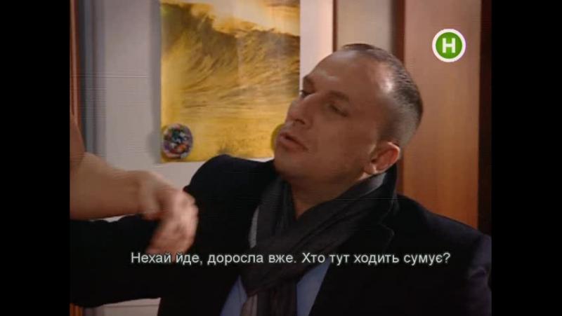 Сериал ГИБДД и т д серия 5