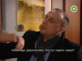 Сериал ГИБДД и т.д. серия 5