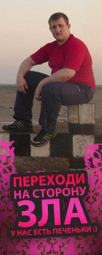 Артем Ефремов