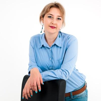 Алёна Шадрина