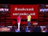 Карибидис и Скороход Красная шапочка