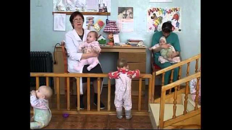 Дорога домой. Часть I. О судьбах детей в доме ребенка.