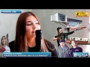 Марьяна Наумова - Казачье радио, Стаханов, ЛНР