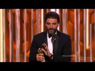 Золотой глобус 2016 Лучшая мужская роль в минисериале или телефильме - Оскар Айзек (Покажите мне героя) Oscar Isaac Wins Golden Globe for Best Actor - Limited Series or TV Movie for Show Me A Hero