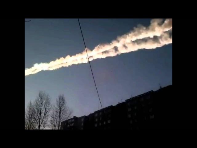 Взрыв в Челябинске метеорит 15 02 2013 нарезка видео