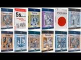 Мини-обзор книг по бережливому производству.