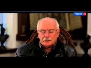 Никита Михалков читает стихи Ирины Самариной (07.06.2014)
