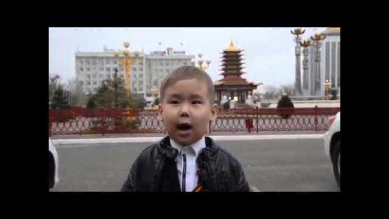 Джеваков Саша, 5 лет Россиюшка, Л. Протасов