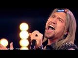 Петр Елфимов - Звездочка моя ясная Главная сцена 2 Лучшее HD